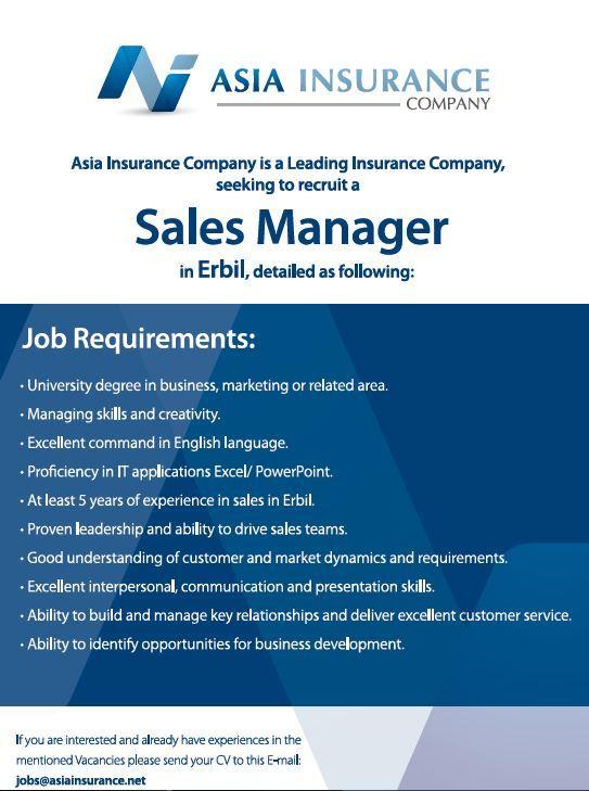 sales manager insurance job description